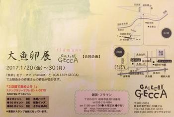 696E4E5D-0D94-4F2D-935D-C3EC5DC39745.jpg