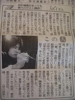 2010.6.17chinichi.jpg