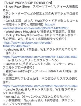 DB4042A4-1C08-4CE8-829C-9B5D2046CC75.jpg
