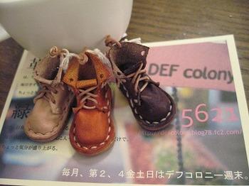 DEF shoes.jpg