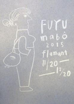 FUYU mabo.dm.jpg