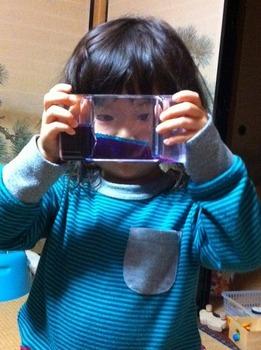 chiyo sp2.jpg