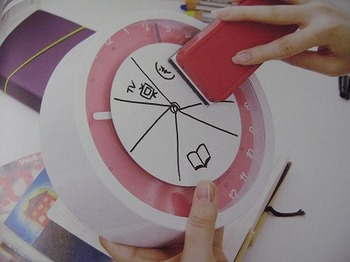 clock24.3.jpg