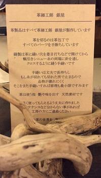 ginya.kuroiuchu18.jpg