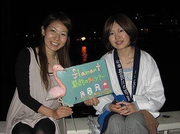 hanako26kazuki-thumbnail2[2].jpg