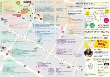 ibigawa.wp.map.jpg