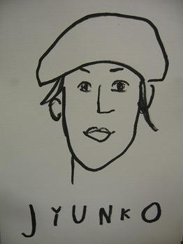 mabo.junko3.jpg