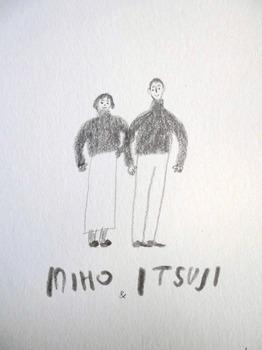 mabo.nse28.jpg