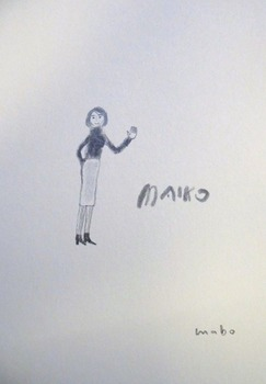 mabo.nse58.jpg