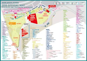 morimichi.2016.map.jpg