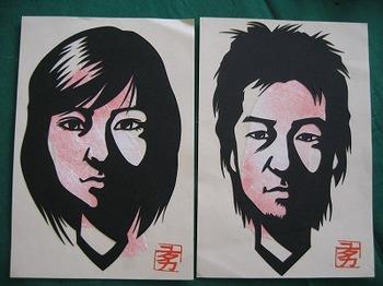 nigaoe sawadafusai.jpg