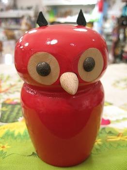 owl bank.jpg