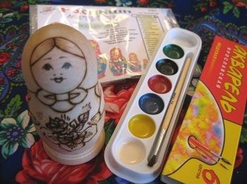 paint20mato-thumbnail2.jpg