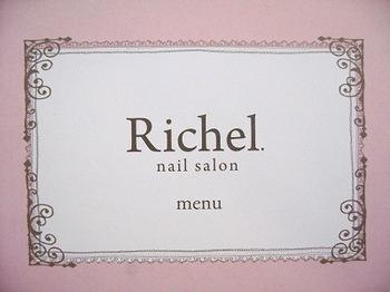 richel4.jpg