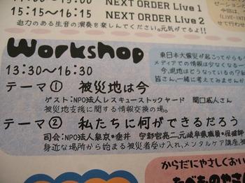 ima w.shop.jpg